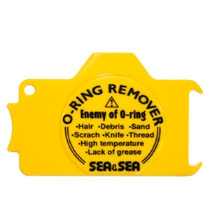 O-RING REMOVER